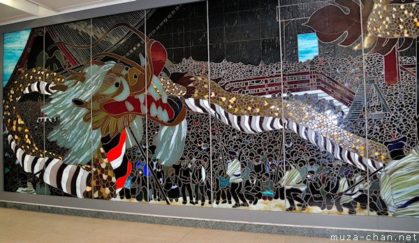 Golden Dragon Dance mosaic, Asakusa station, Tokyo