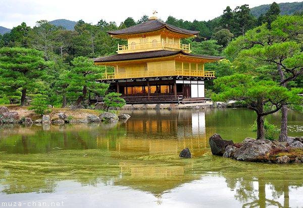 Kinkaku (Golden Pavilion), Kinkaku-ji Temple, Kyoto