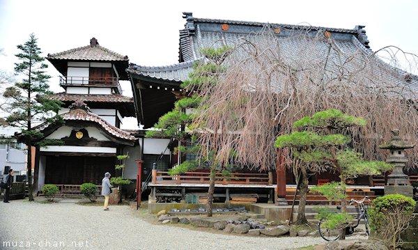 Osangai, Aizu-Wakamatsu