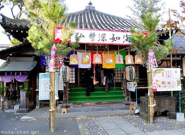 Hashiba Fudo-in, Asakusa, Tokyo
