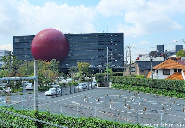 Hinomaru Driving School, Ebisu, Tokyo