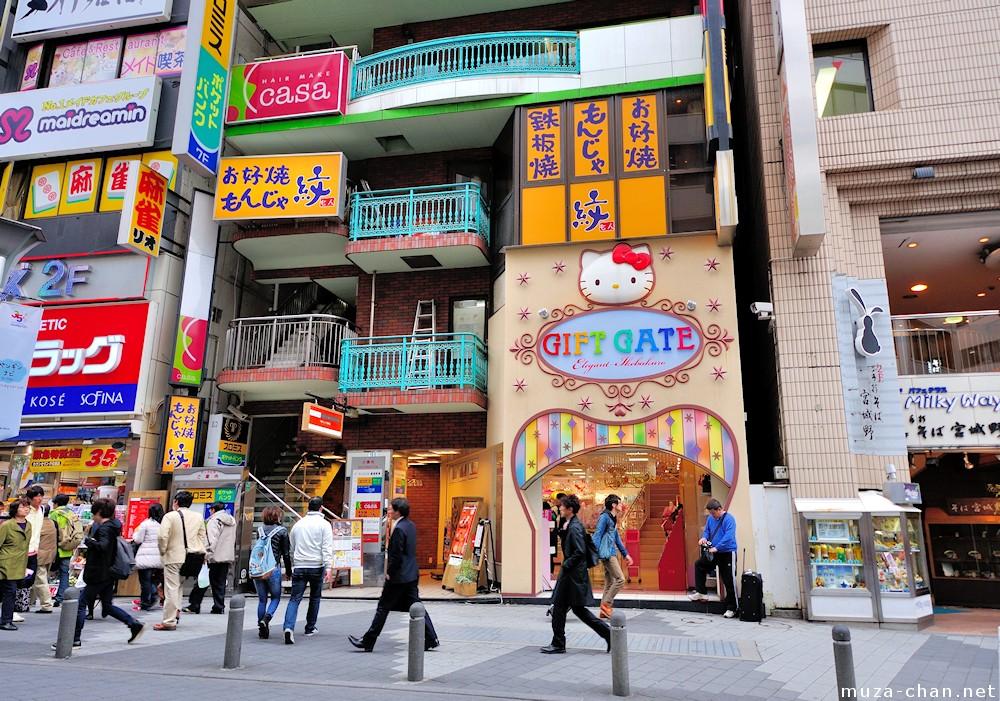 Hello Kitty Mania Sanrio Ikebukuro Gift Gate