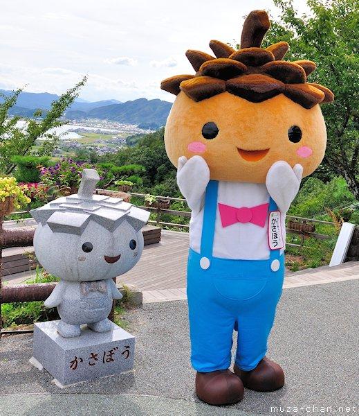 Japanese Mascots, Kasabo, Amanohashidate