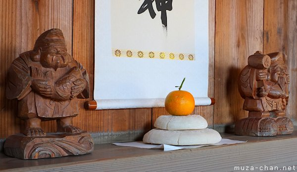 Traditional Japanese New Year Decoration, Kagami mochi