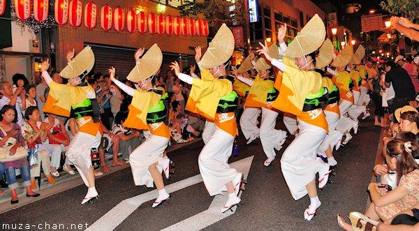 Awa Odori Dancers, Kagurazaka, Shinjuku, Tokyo