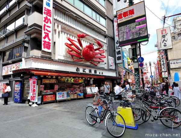 Kani Doraku Crab, Dotonbori, Namba, Osaka