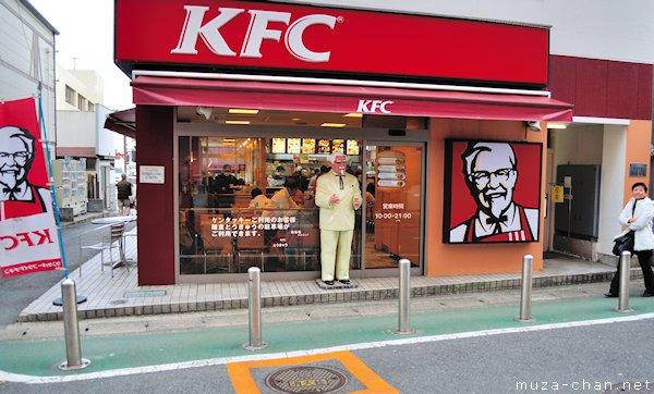 KFC Restaurant, Kamakura