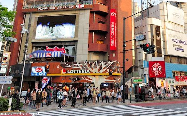Lotteria, Shibuya, Tokyo