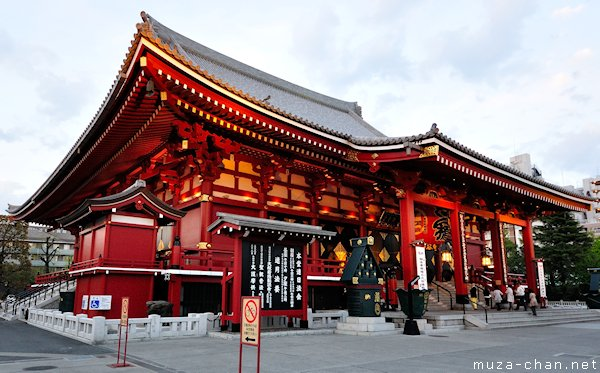 Main Hall, Senso-ji Temple, Asakusa, Tokyo
