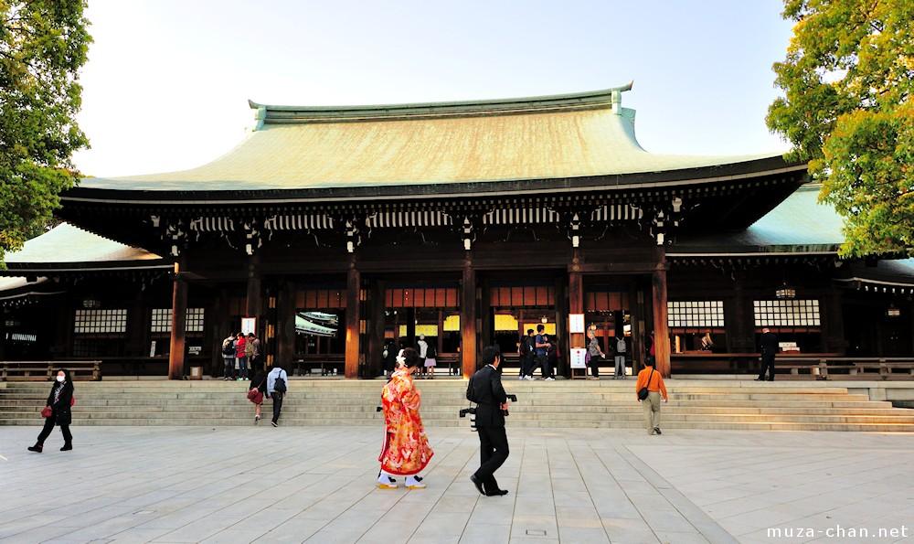 Shinto shrines names, Jingu