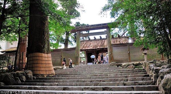 Naiku (Inner Shrine), Ise Jingu, Ise