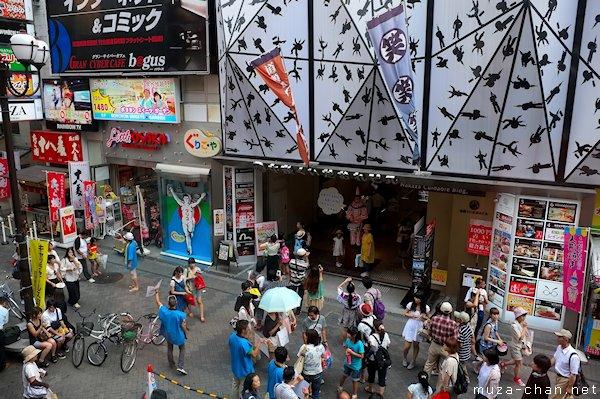 Nakaza Cuidaore Building, Dotonbori, Osaka