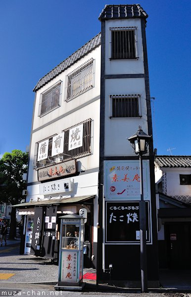 Narrow Building, Kurashiki, Okayama