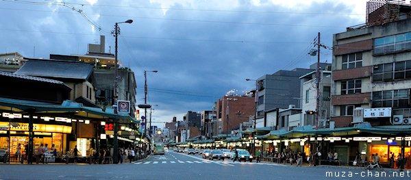 Shijo-dori, Kyoto