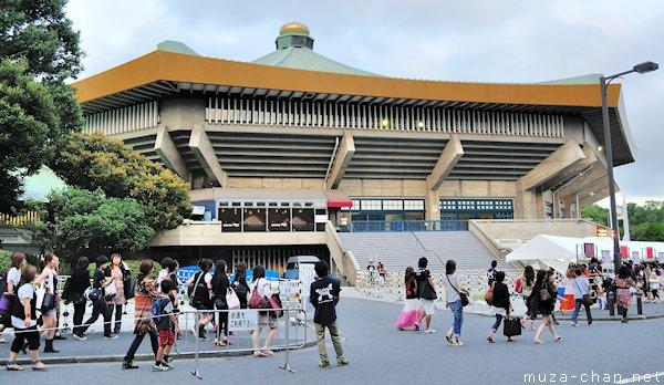 Nippon Budokan, Chiyoda, Tokyo