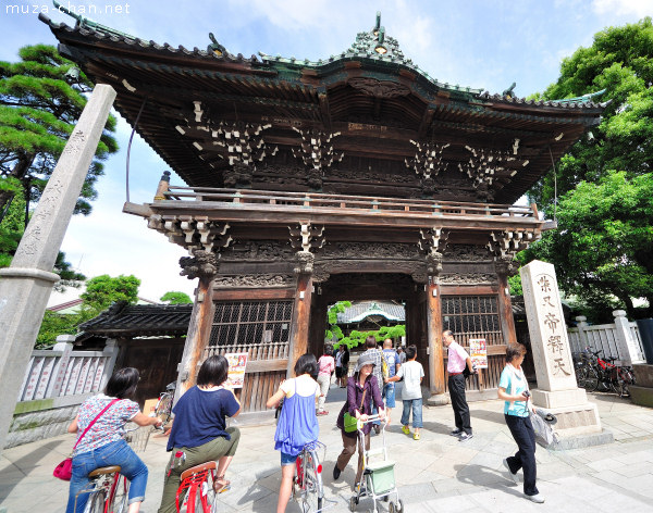 Nitenmon Gate, Shibamata Taishakuten, Katsushika, Tokyo