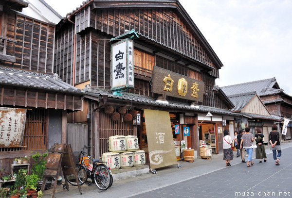 Traditional Shopping Street Oharaimachi Ise