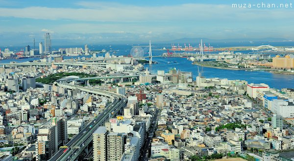 Osaka Bay, View from ORC 200