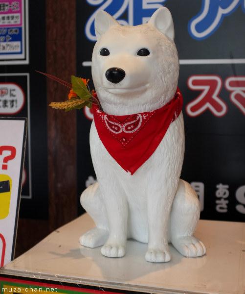 Otosan, SoftBank's dog