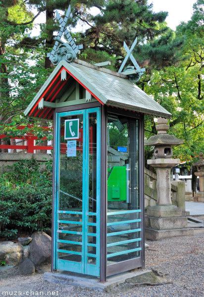 Phone booth, Sumiyoshi Taisha, Osaka