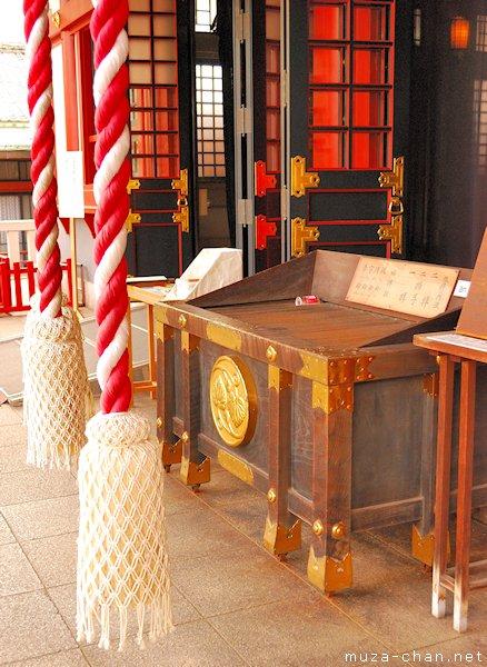 Saisenbako, Hie Shrine, Nagatacho, Tokyo