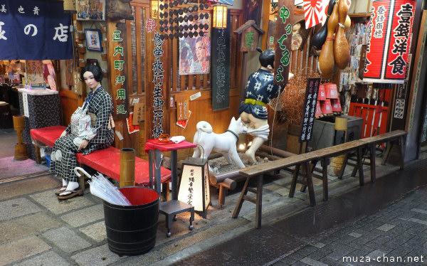 Issen Yoshoku Restaurant, Gion, Kyoto