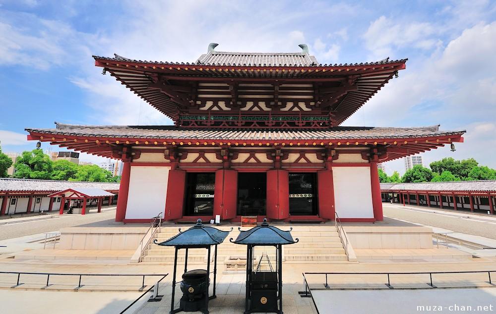 Kon Do Shitennoji Temple Osaka