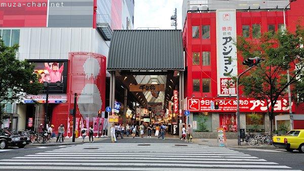 Shopping arcade, Namba, Osaka
