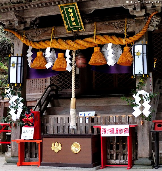 Yuki Shrine, Mount Kurama, Kyoto