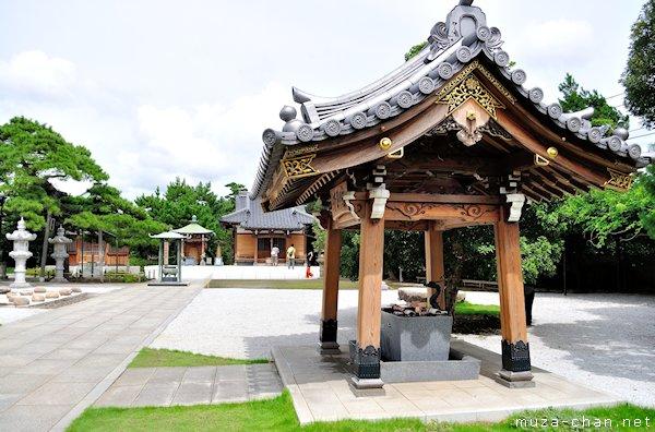 Narihira Temple, Katsushika, Tokyo