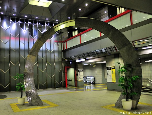 Tochōmae Station, Toei Ōedo Line, Tokyo