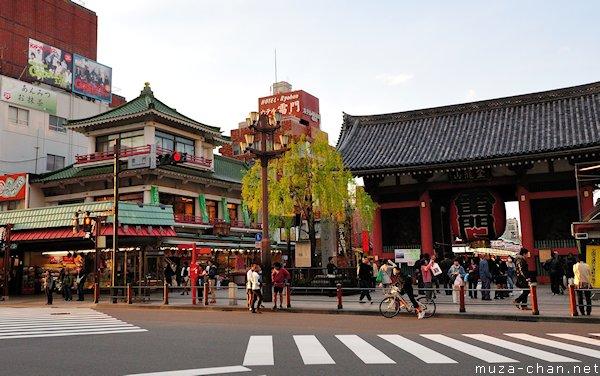 Tokiwado, Senso-ji, Asakusa, Tokyo