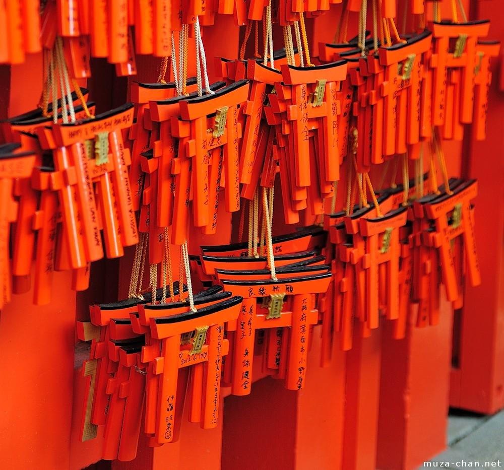 Originally Shaped Ema At Fushimi Inari Taisha