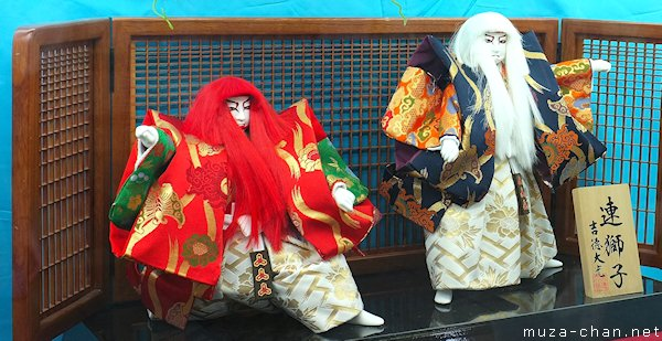 Traditional Japanese Shishi Dolls