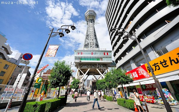 Tsutenkaku Tower, Shinsekai, Osaka