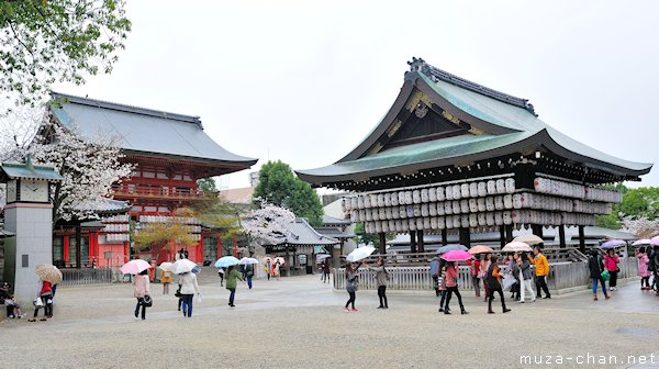 Yasaka Shrine, Kyoto
