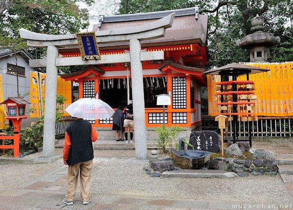Utsukushi-gozensha, Yasaka Shrine, Kyoto