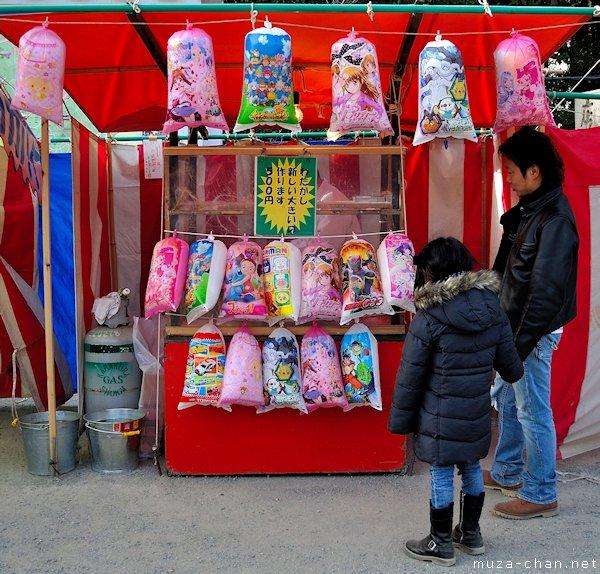 Wata Gum stall