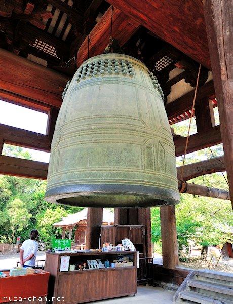 Bell Tower, Tōdai-ji Temple, Nara