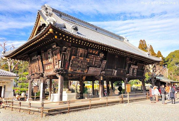 Emaden, Narita-san Shinshō-ji Temple, Narita
