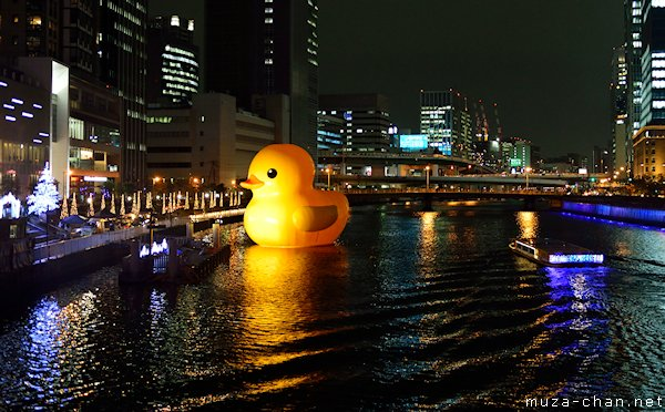 Rubber Duck, Nakanoshima West Winter Tale 2013, Osaka