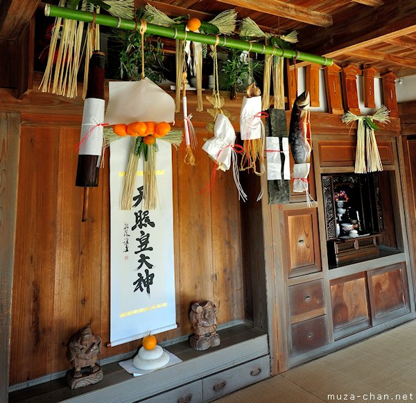 Traditional Japanese New Year Decorations Kagamimochi