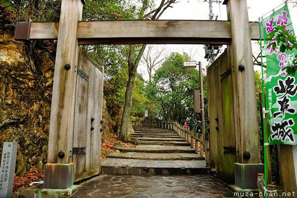 Kabuki-mon, Gifu Castle, Gifu