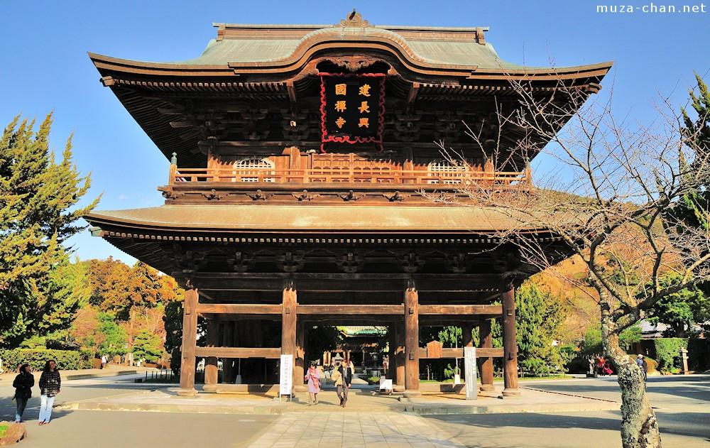 The Tanuki-mon from Kencho-ji, Kamakura