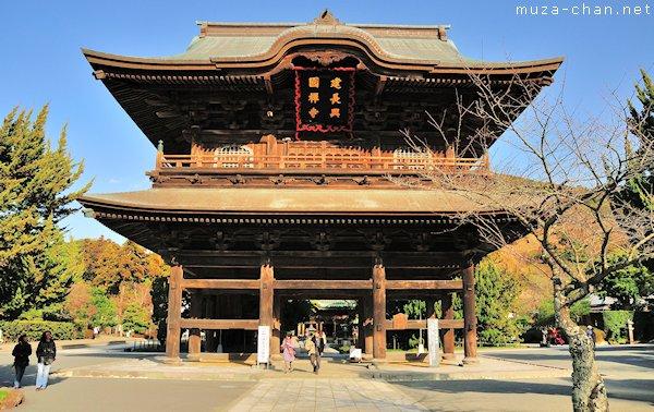 Sanmon Gate, Kencho-ji Temple, Kamakura