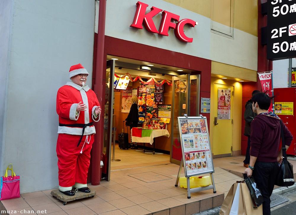Associated Food Stores Farr West Ut