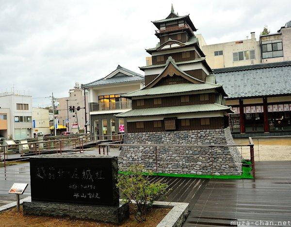 Kitanosho Castle, Fukui