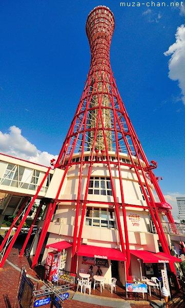 Kobe Port Tower, Kobe