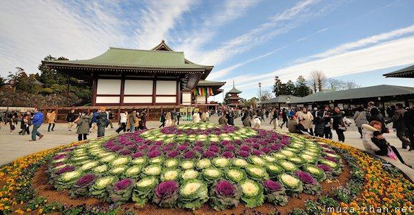 Main hall(Dai-hon-do), Narita-san Shinshō-ji Temple, Narita