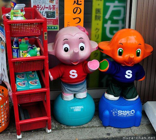 Shimizu Pharmacy's mascots, Sato-chan and Satoko-chan